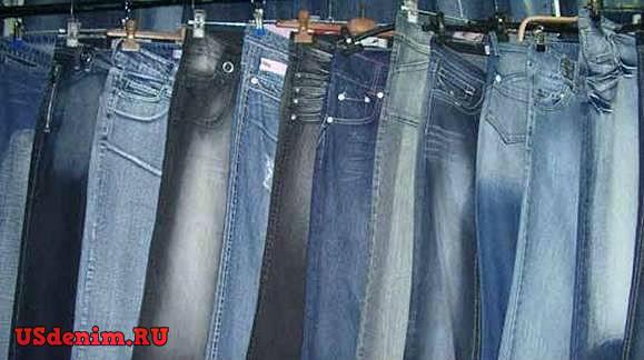 любви, Слышна где покрасить джинсы в белгороде женские