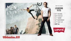 Американские мужские джинсы