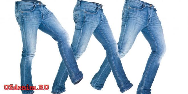 Длинные и короткие джинсы