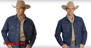 Джинсовые куртки Wrangler