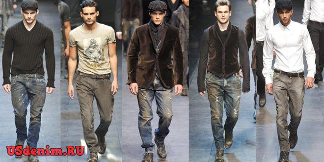 Фасон мужских джинсов