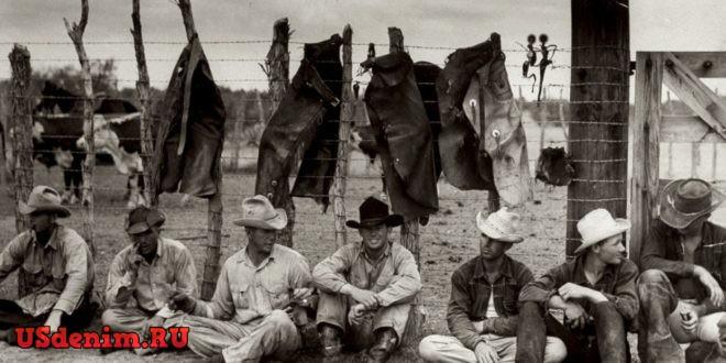 История джинсов из Америки