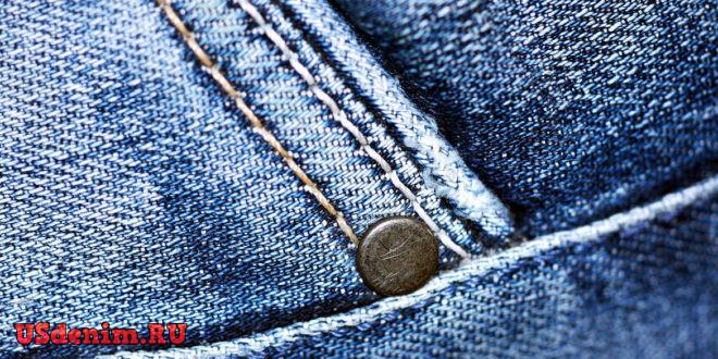 Качество брендовых мужских джинсов