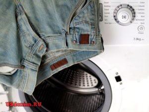 Как ухаживать за джинсовой тканью