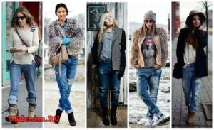 Как выбрать обувь к прямым джинсам