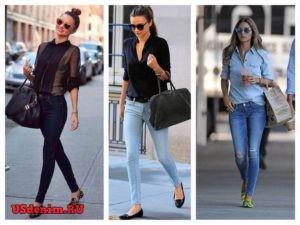 Как выбрать обувь к узким джинсам