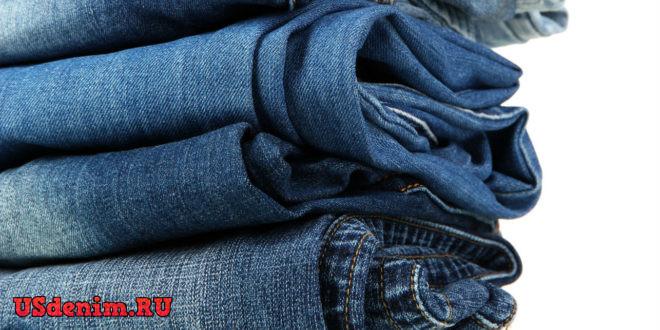 Какие джинсы носят известные мужчины