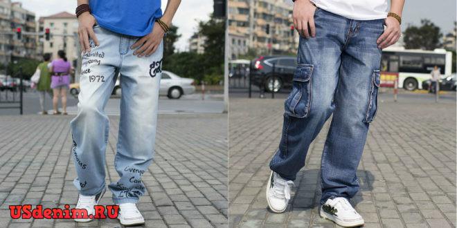 Мужские джинсы Baggy