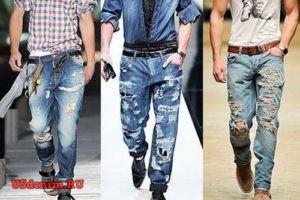 Мужские рваные джинсы в стиле гранж