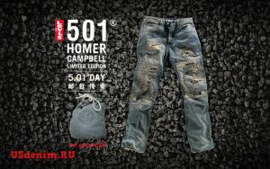 О джинсах из Америки