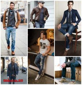 С чем носить мужские джинсы