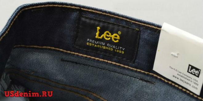 Успех компании Lee