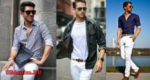 Белые и черные джинсы