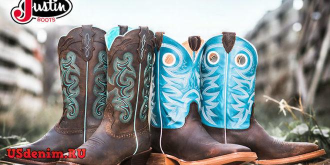 Обувь Justin Boots оптом из США
