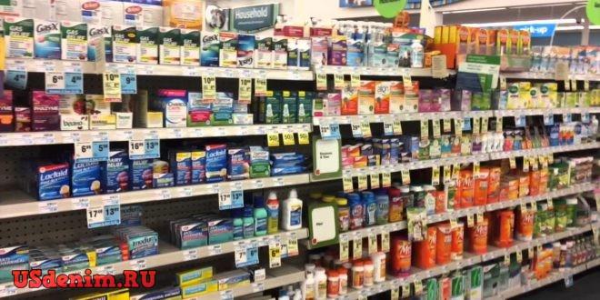 Лекарства из Америки