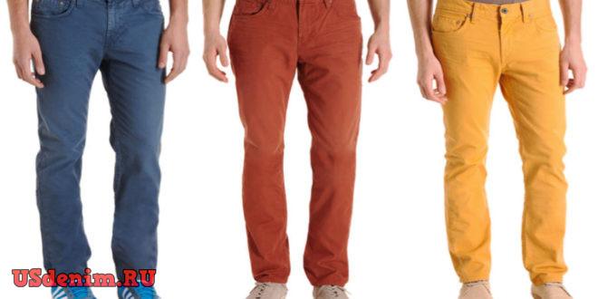 Цветные мужские джинсы