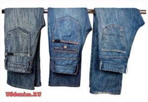 Фирменная джинсовая одежда