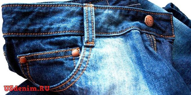 Как правильно выбрать мужские джинсы