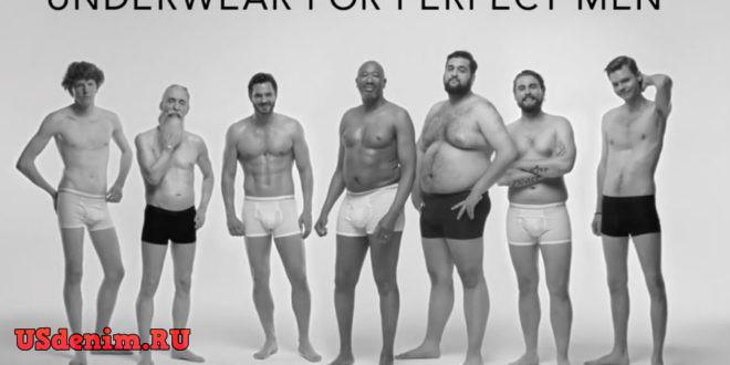 Как выбрать мужское белье