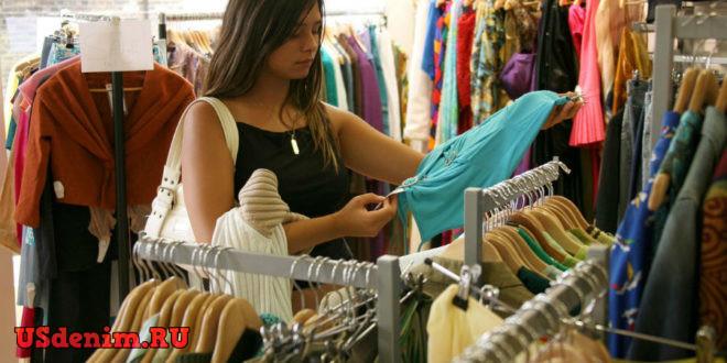 Как выбрать одежду по размеру