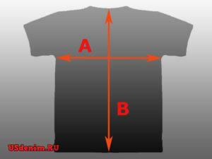 Зная эти размеры, можно с легкостью определить, какая Вам нужна футболка