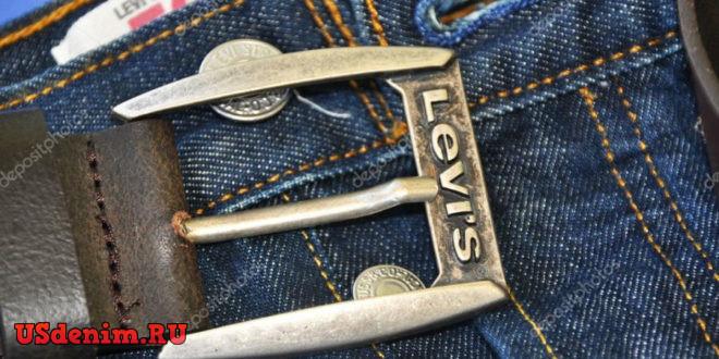 Размеры ремней для джинсов