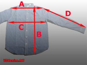 Технология определения размера рубашки